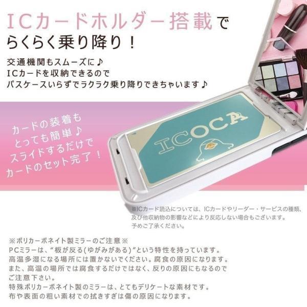 スマホケース iPhone XR X XS Max 8 7 6 plus SE ケース 鏡付き ミラー ケース ICカード カード収納 パーム ヤシの葉 アロハ 夏 葉っぱ 緑 ボタニカル|three-o-one|04