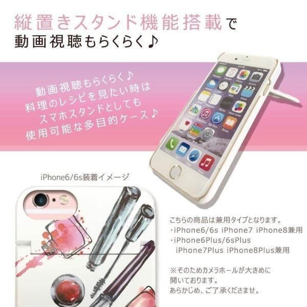 スマホケース iPhone XR X XS Max 8 7 6 plus SE ケース 鏡付き ミラー ケース ICカード カード収納 パーム ヤシの葉 アロハ 夏 葉っぱ 緑 ボタニカル|three-o-one|05