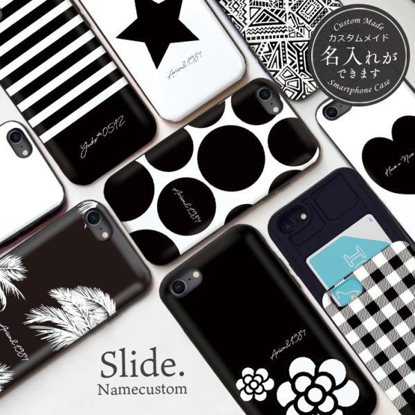 名入れできる スマホケース iPhone11 XR XSMAX ケース カード収納 背面 ICカード 耐衝撃 イニシャル 名前 白黒 ハート ボーダー 星 カメリア 10デザイン|three-o-one