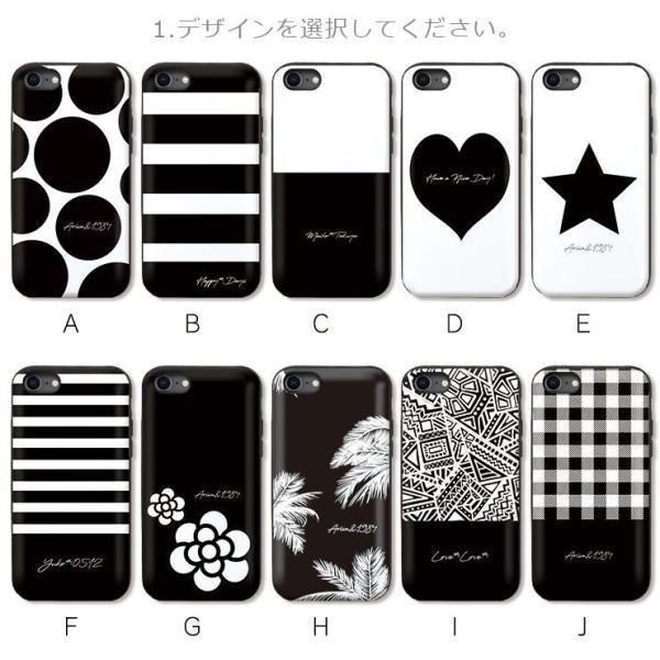 名入れできる スマホケース iPhone11 XR XSMAX ケース カード収納 背面 ICカード 耐衝撃 イニシャル 名前 白黒 ハート ボーダー 星 カメリア 10デザイン|three-o-one|02