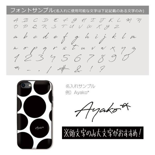 名入れできる スマホケース iPhone11 XR XSMAX ケース カード収納 背面 ICカード 耐衝撃 イニシャル 名前 白黒 ハート ボーダー 星 カメリア 10デザイン|three-o-one|03