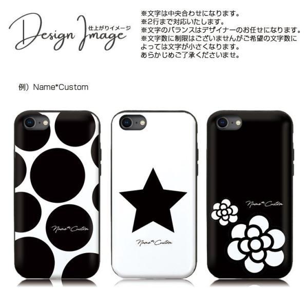 名入れできる スマホケース iPhone11 XR XSMAX ケース カード収納 背面 ICカード 耐衝撃 イニシャル 名前 白黒 ハート ボーダー 星 カメリア 10デザイン|three-o-one|04