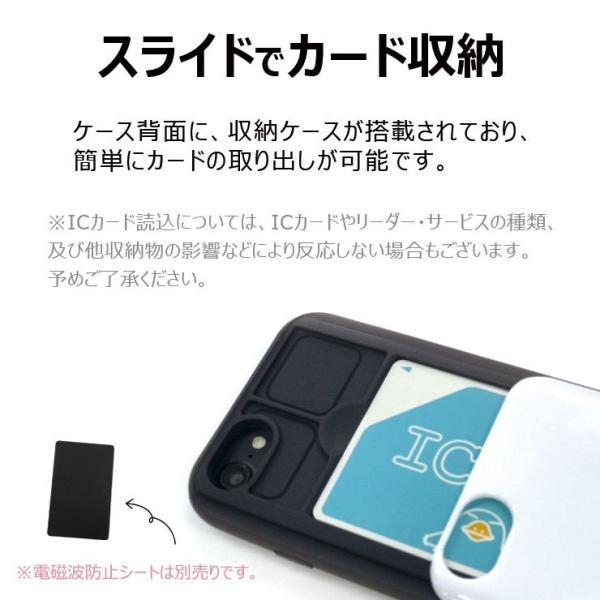 名入れできる スマホケース iPhone11 XR XSMAX ケース カード収納 背面 ICカード 耐衝撃 イニシャル 名前 白黒 ハート ボーダー 星 カメリア 10デザイン|three-o-one|05
