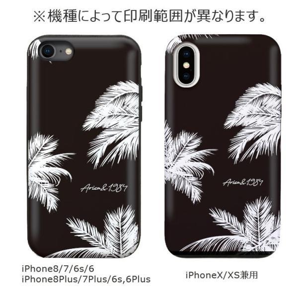 名入れできる スマホケース iPhone11 XR XSMAX ケース カード収納 背面 ICカード 耐衝撃 イニシャル 名前 白黒 ハート ボーダー 星 カメリア 10デザイン|three-o-one|07