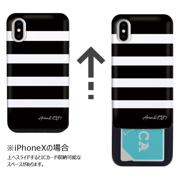 名入れできる スマホケース iPhone11 XR XSMAX ケース カード収納 背面 ICカード 耐衝撃 イニシャル 名前 白黒 ハート ボーダー 星 カメリア 10デザイン|three-o-one|08