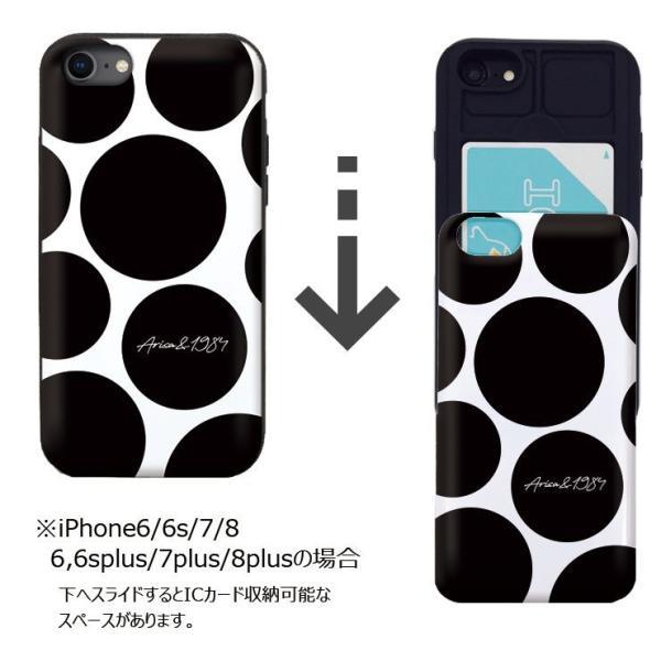 名入れできる スマホケース iPhone11 XR XSMAX ケース カード収納 背面 ICカード 耐衝撃 イニシャル 名前 白黒 ハート ボーダー 星 カメリア 10デザイン|three-o-one|09