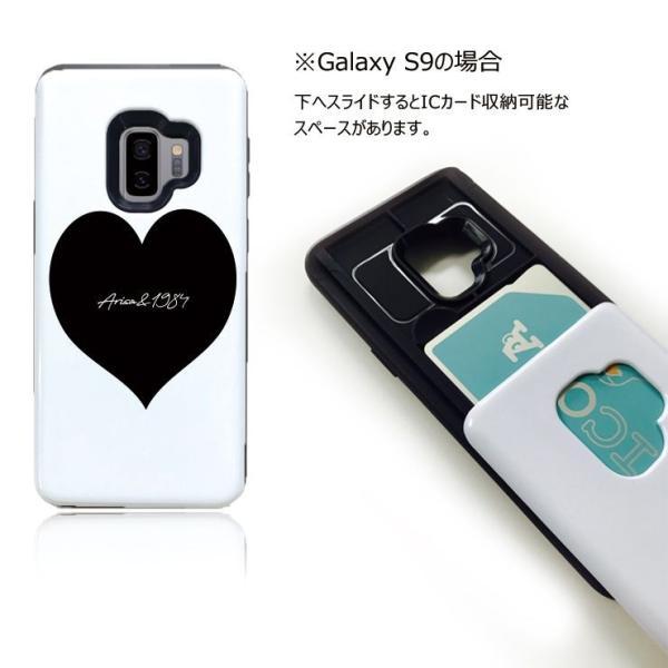 名入れできる スマホケース iPhone11 XR XSMAX ケース カード収納 背面 ICカード 耐衝撃 イニシャル 名前 白黒 ハート ボーダー 星 カメリア 10デザイン|three-o-one|10