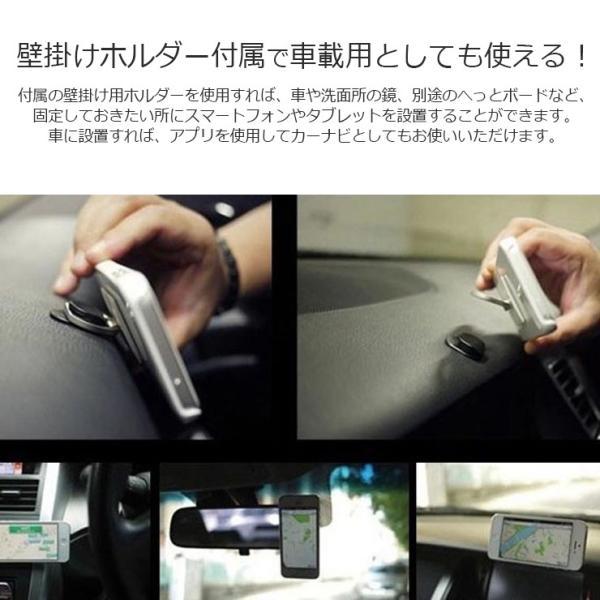 スマホリング バンカーリング 落下防止 スタンド機能 車載ホルダーセット iPhone 全機種対応 落下防止 薄型 スマホスタンド Xperia Galaxy|three-o-one|05