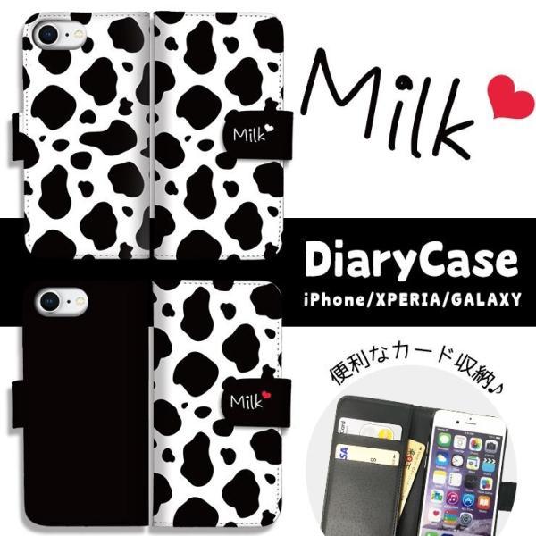 iPhone 11 pro max ケース 手帳型 ケース カバー iPhone8 XR ケース xperia galaxy 牛柄 milk レザー|three-o-one