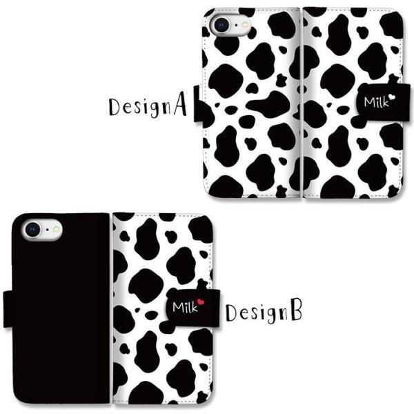 iPhone 11 pro max ケース 手帳型 ケース カバー iPhone8 XR ケース xperia galaxy 牛柄 milk レザー|three-o-one|02