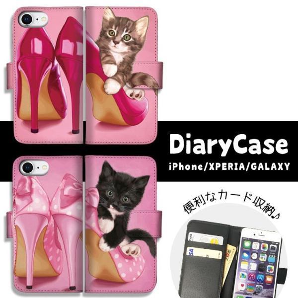 250997bbe0 スマホケース iPhone8 XR X XS MAX 手帳型 手帳ケース 横 カバー xperia galaxy ネコ 猫 ...