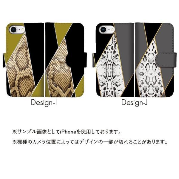 iPhone 11 pro max ケース 手帳型 ケース カバー iPhone8 XR ケース xperia galaxy レザー 宇宙 大理石 マーブル 幾何学 花柄 蛇 パイソン 柄|three-o-one|04