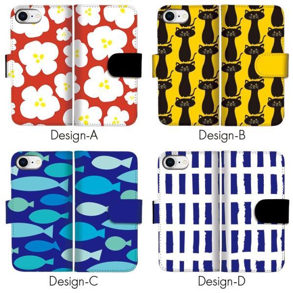 スマホケース iPhone8 XR X XS MAX 手帳型 手帳ケース 横 カバー xperia galaxy 手帳ケース レザー 猫 魚 鳥 羊 花柄 カラフル ポップ 北欧風 イラスト 大人|three-o-one|02