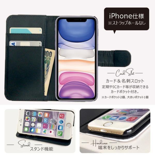 スマホケース iPhone8 XR X XS MAX 手帳型 手帳ケース 横 カバー xperia galaxy 手帳ケース レザー 猫 魚 鳥 羊 花柄 カラフル ポップ 北欧風 イラスト 大人|three-o-one|06