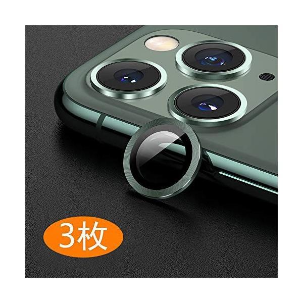 【2020年最新型】iPhone11 Pro max/iPhone 11 Pro カメラフイルム カメラ保護リング レンズ保護ガラスフィルム 自動吸着