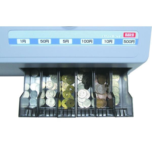 ダイト 硬貨選別計数機 プリンター機能付 DCV-10P|three-pieces|02