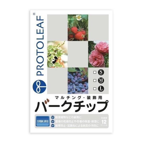 プロトリーフ 園芸用品 バークチップL 12L×8袋同梱・代引不可