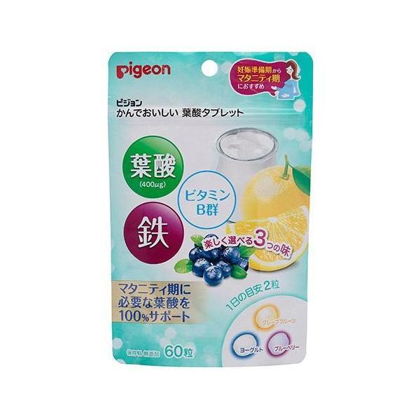 Pigeon(ピジョン) サプリメント 栄養補助食品 かんでおいしい葉酸タブレット 60粒 20525 代引不可