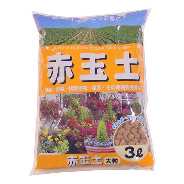 あかぎ園芸 赤玉土 大粒 3L 10袋同梱・代引不可
