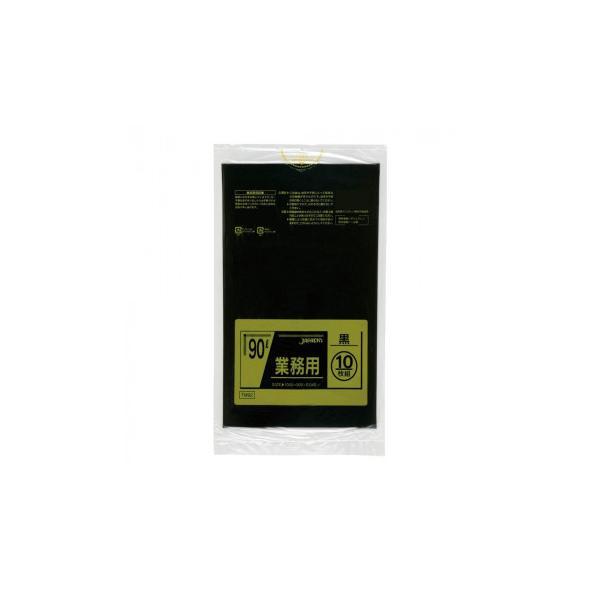 ジャパックス スタンダードポリ袋90L 黒 10枚×30冊 TM92同梱・代引不可