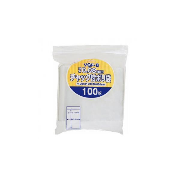 ジャパックス チャック付ポリ袋 厚み0.080mm 透明 100枚×30冊 VGF-8 同梱・代引不可