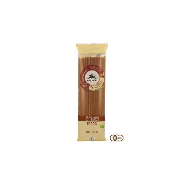 アルチェネロ 有機全粒粉スペルト小麦 スパゲッティ 500g 12個セット C5-13 同梱・代引不可