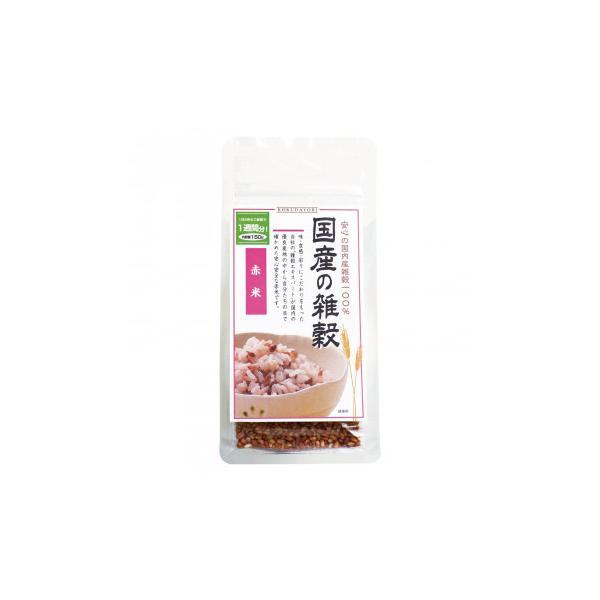 国産の雑穀 赤米 150g 87098 ×15袋セット同梱・代引不可