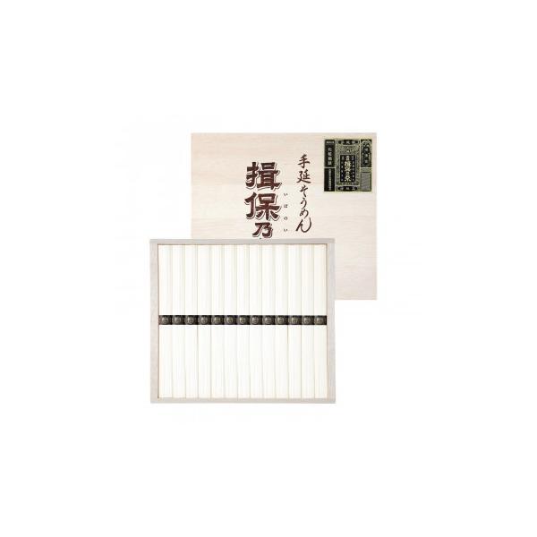 手延素麺 揖保乃糸 IT-25同梱・代引不可