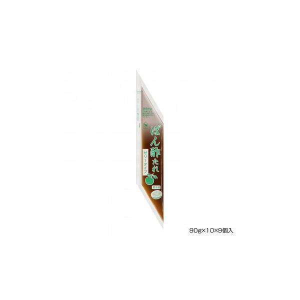 BANJO 万城食品 ぽん酢たれ(ゼリータイプ) 90g×10×9個入 490216まとめ買い 業務用 調味料同梱・代引不可