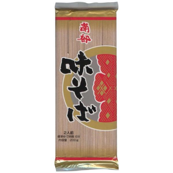 麺匠戸田久 南部味そば(200g) 20袋セット贈り物 日本産 乾麺同梱・代引不可