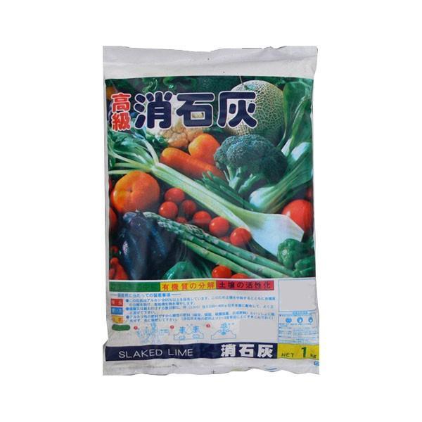 3-7 あかぎ園芸 消石灰 1kg 20袋 同梱・代引不可