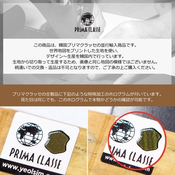 代引不可/PRIMA CLASSE(プリマクラッセ) PSH7-8122 ポケットがついたラウンドリュック/ブラウン/代引不可