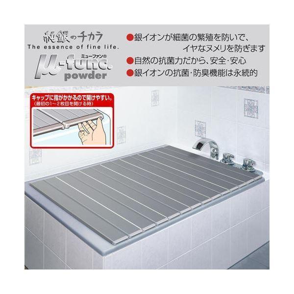 AG折りたたみ 風呂ふた 〔M10型 70cm×99cm〕 重さ1.5kg 日本製 防カビ 抗菌 防臭仕様 〔浴室 防災 災害〕/代引不可