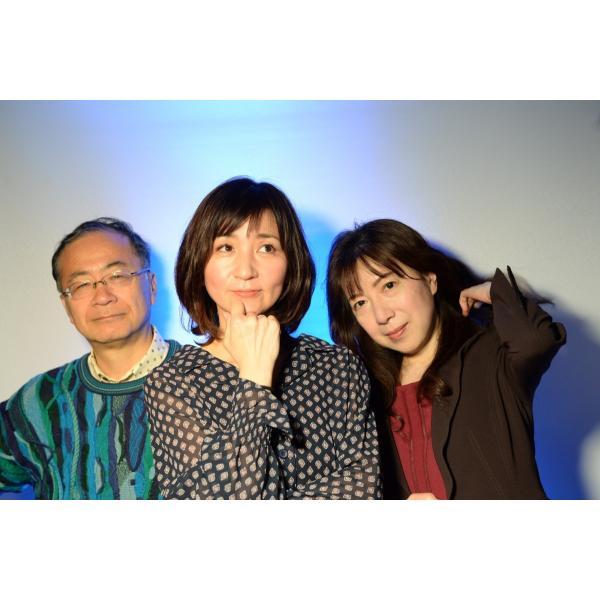 【CD】Youの夏休み(金子修介・中村由利子・宮島依里) 「1999年の夏休み2019」 threeknowmanrec 02