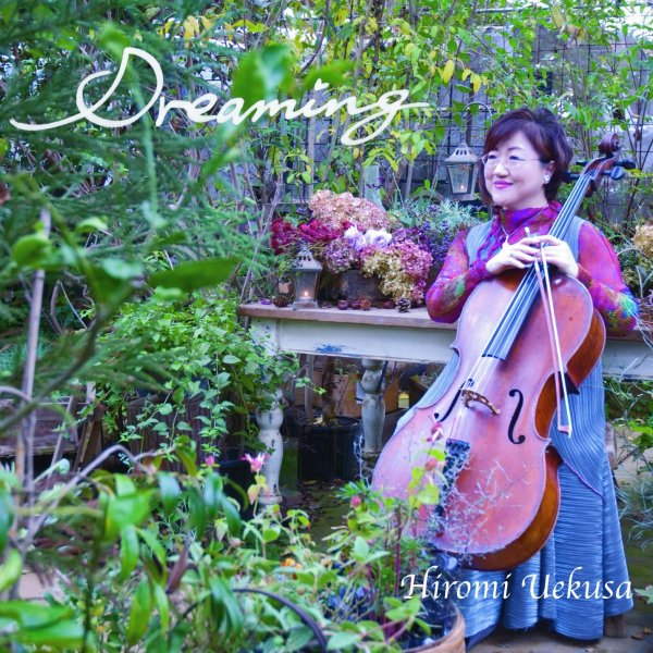 【CD】植草ひろみ 「Dreaming」|threeknowmanrec