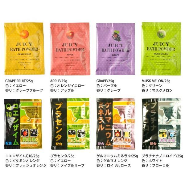 入浴剤 福袋 10袋セット 日本製|threestar|03