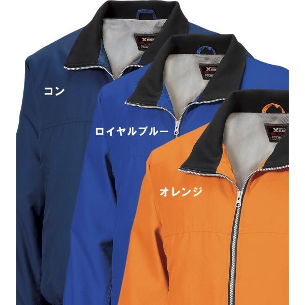ジーベック 282 軽防寒ブルゾン 作業服 お取り寄せ 282|threetop-work|04