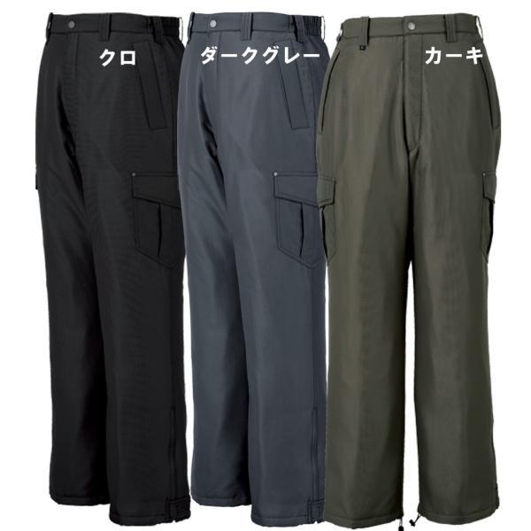 ジーベック 330 防寒パンツ 中綿入り 作業服 お取り寄せ threetop-work 02