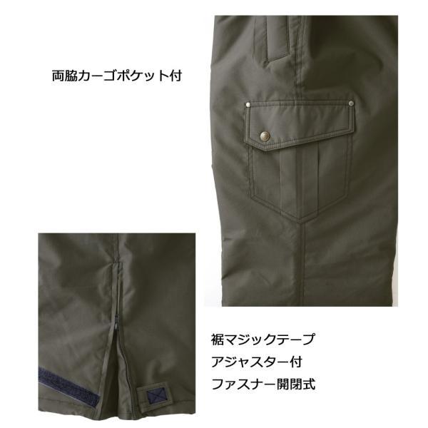 ジーベック 330 防寒パンツ 中綿入り 作業服 お取り寄せ threetop-work 04