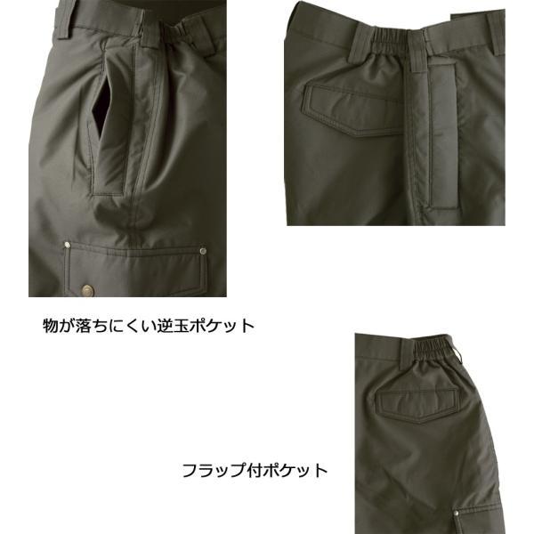 ジーベック 330 防寒パンツ 中綿入り 作業服 お取り寄せ threetop-work 05