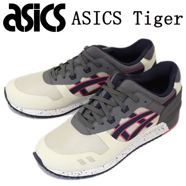 sale セール ASICS Tiger (アシックスタイガー) TQN6D2-0250 GEL-LYTE 3 NS (ゲルライトスリー エヌエス) スニーカー オフホワイト/インディアンインク AT066