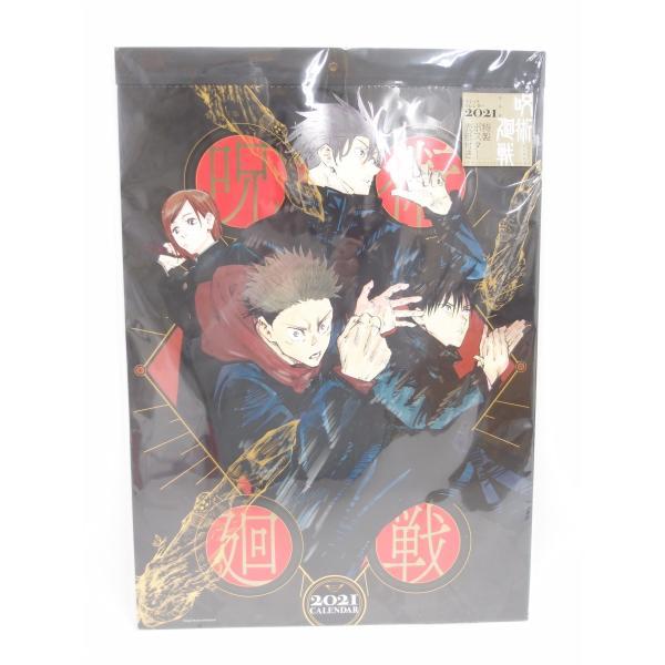 呪術廻戦コミックカレンダー2021中古∴WZ164