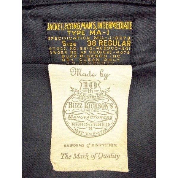 BUZZ RICKSON'S バズリクソンズ 10th MA-1 ブラック/黒 SIZE:38 中古  12/10値下済|thrift-webshop|05