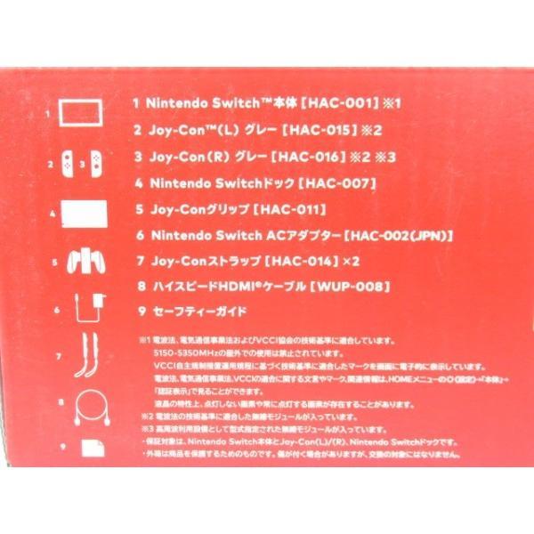 未使用品 Nintendo Switch 本体 (ニンテンドースイッチ) Joy-Con(L) /(R)グレー (バッテリー持続時間が長くなったモデル)|thrift-webshop|04