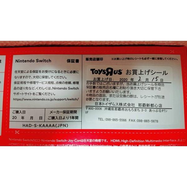 未使用品 Nintendo Switch 本体 (ニンテンドースイッチ) Joy-Con(L) /(R)グレー (バッテリー持続時間が長くなったモデル)|thrift-webshop|05