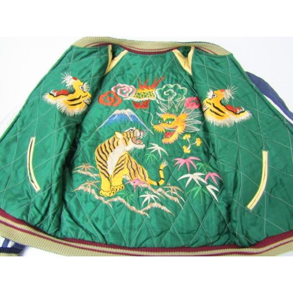 TAILOR 東洋 スカジャン サテン キルティング TT11592 SIZE:S thrift-webshop 09