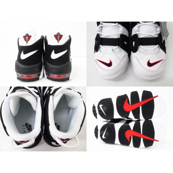 《メンズ靴》未使用 NIKE AIR MORE UPTEMPO ナイキ エア モア アップテンポ 414962-105 SIZE:28.5cm【中古】|thrift-webshop|04