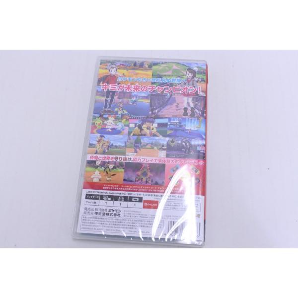 ポケットモンスター シールド -Switch|thrift-webshop|02