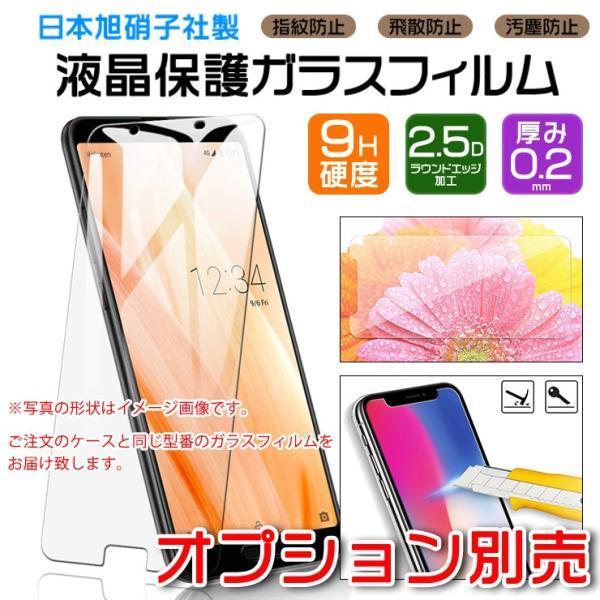 【上質な手触り】 LG K50 802LG シンプル 手帳型 レザーケース 手帳ケース  SoftBank エルジーケーフィフティー LGK50  無地 高級 PU サラサラ生地 全面保護|thursday|07