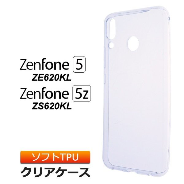 55dc20f9c0 ZenFone 5 ZE620KL / ZenFone 5Z ZS620KL ソフトケース カバー TPU クリア ケース シンプル バック カバー